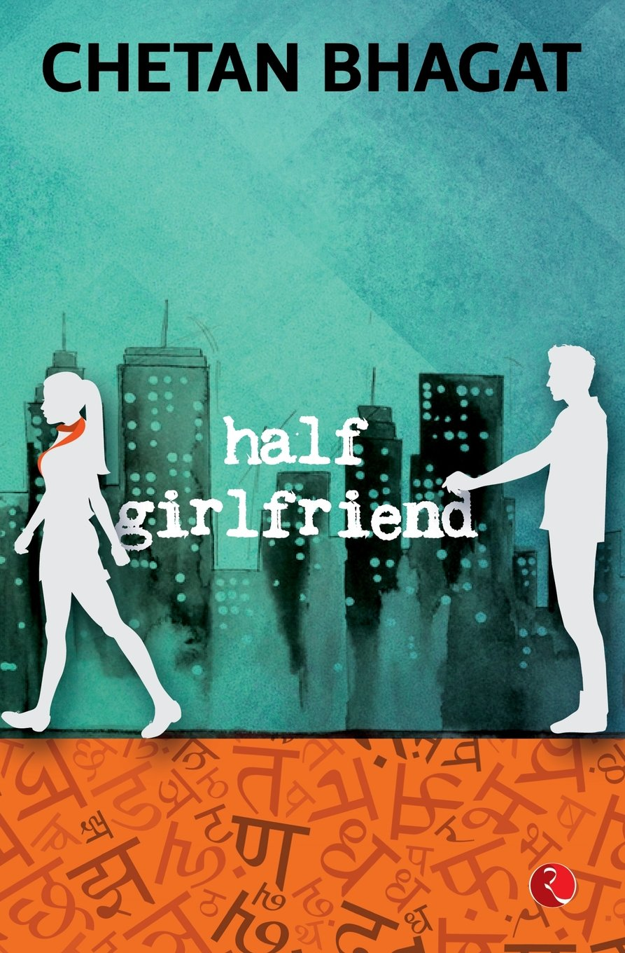 Cover of Half Girlfriend